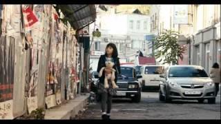 «Дочь якудзы» Трейлер