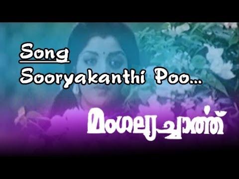 SOORYAKANTHI POO VIRIYUM | MANGALYA CHARTHU |...