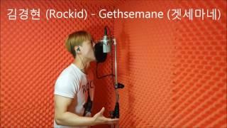 김경현 (Rockid) - Gethsemane (겟세마네)