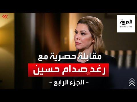 أين ذهبت أسلحة الكلاشينكوف الذهبية التي وجدت بقصور صدام؟