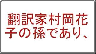 NHK朝ドラ、ヒロインは吉高さんに アン翻訳者描く 吉高由里子、朝ド...