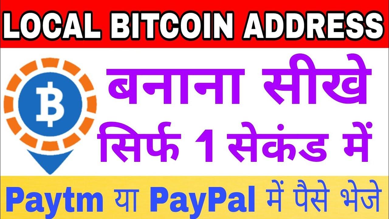 Yoyoceramic local bitcoins accounts betting raja film download