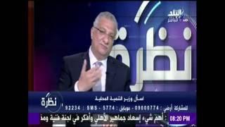 بالفيديو.. وزير التنمية المحلية: أستقيل عندما أشعر بعدم القدرة على العطاء