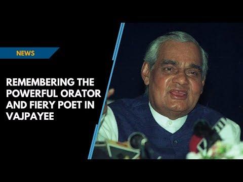 Atal Bihari Vajpayee's poem on J&K: 'Kashmir pe bharat ka kad nahi jhukega'