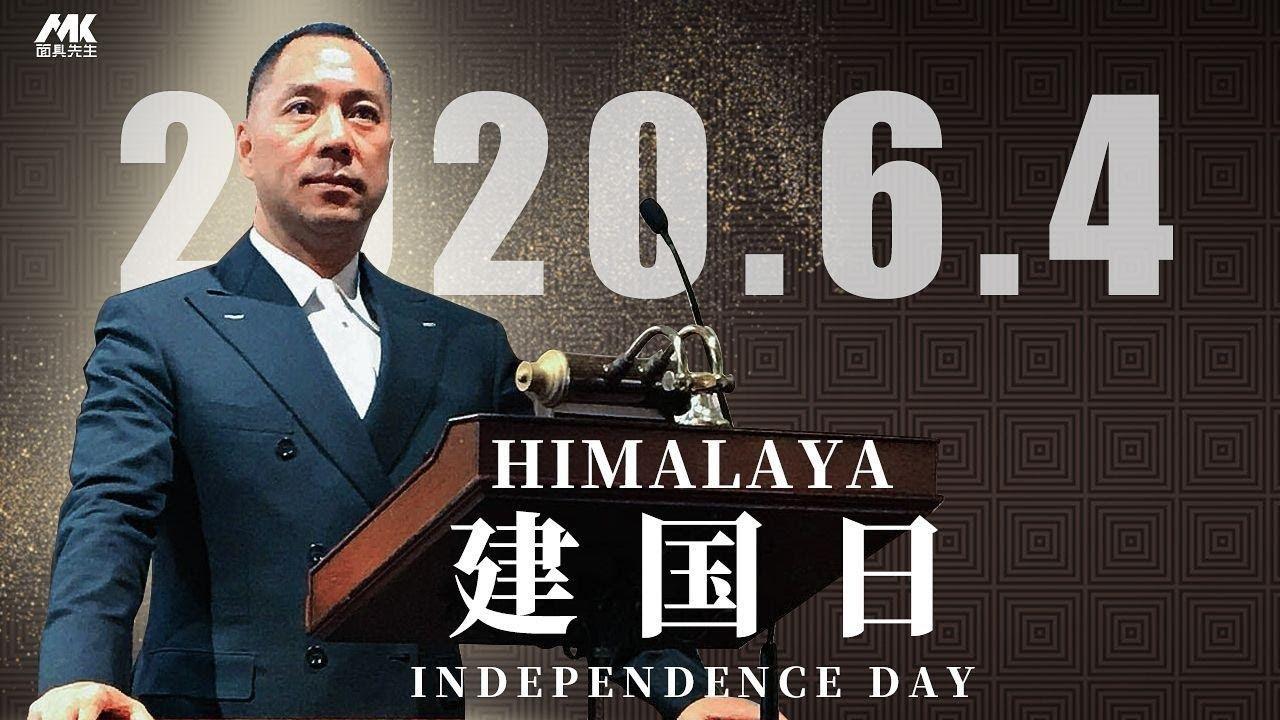 2020/6/2 #新中国联邦郭先生2017年爆料的3F计划2020年爆料 共产党在56月份要让美国大乱包括种族冲突这一切和今天的世界有什么关系!这就是伟大的爆料革命救世革命一切都已经开始-