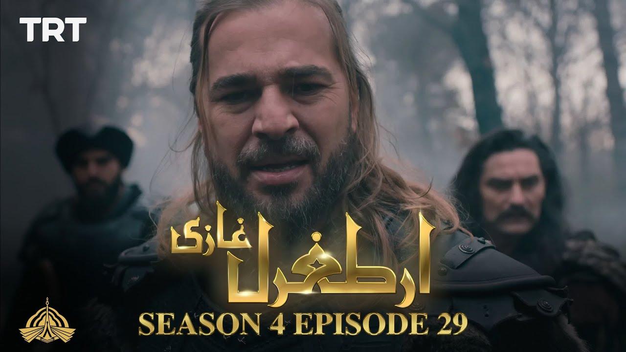 Download Ertugrul Ghazi Urdu | Episode 29| Season 4
