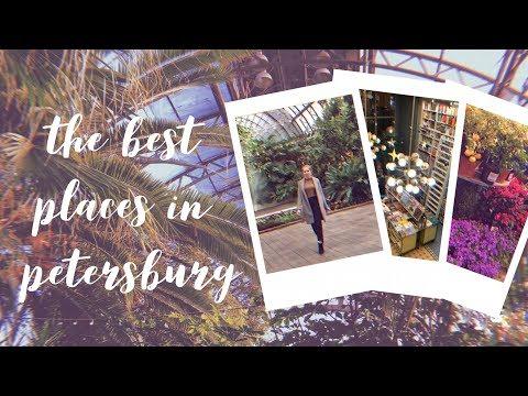 Мои любимые места в Петербурге | Natasha's Blog