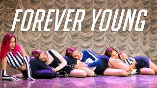 LIBERTY \ BLACKPINK - FOREVER YOUNG \ ТОГУЧИ 2018 \ K-POP DANCE