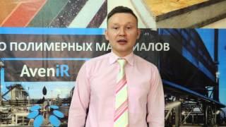 видео Рулонные ПВХ-покрытия
