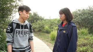 Publication Date: 2019-01-15 | Video Title: 生物科「愛‧濕地」惠僑英文中學