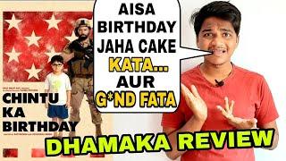 Chintu Ka Birthday Movie public review by Suraj Kumar   Zee5  