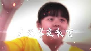 2019《小鬼当家》温暖回归 精彩内容抢先看|CCTV少儿