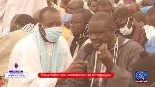 Témoignage S. Mame Mbaye gueye   Hommage à Serigne Atou DIAGNE: Présentations des Condoléances