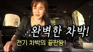차박 캠핑용품 트렁크 차박텐트 나눔! 바다 차박 세팅의…
