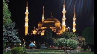 The Blue Mosque, Istanbul/Голубая мечеть в Стамбуле(Exterior and interior of the Blue Mosque, Istanbul/Голубая мечеть в Стамбуле снаружи и внутри., 2015-10-31T12:17:13.000Z)