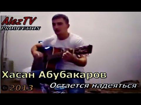 Тимур Муцураев mp3 скачать или слушать бесплатно онлайн