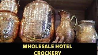Cheapest Hotel & Restaurant Crockery Items