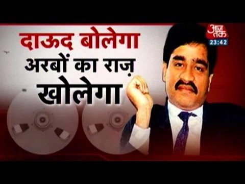 Exclusive: Dawood Ibrahim's audio tape on land deal in Dubai