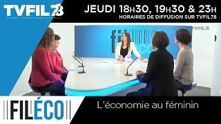 Fil Eco – Emission du jeudi 5 mars 2015