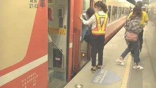 高雄車站月台車門落差10公分 行李搬運不便 20181015公視中晝新聞