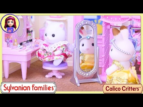 Sylvanian Families Calico Critters Boutique Dressing Up Cosmetics Setup Silly Play Kids Toys
