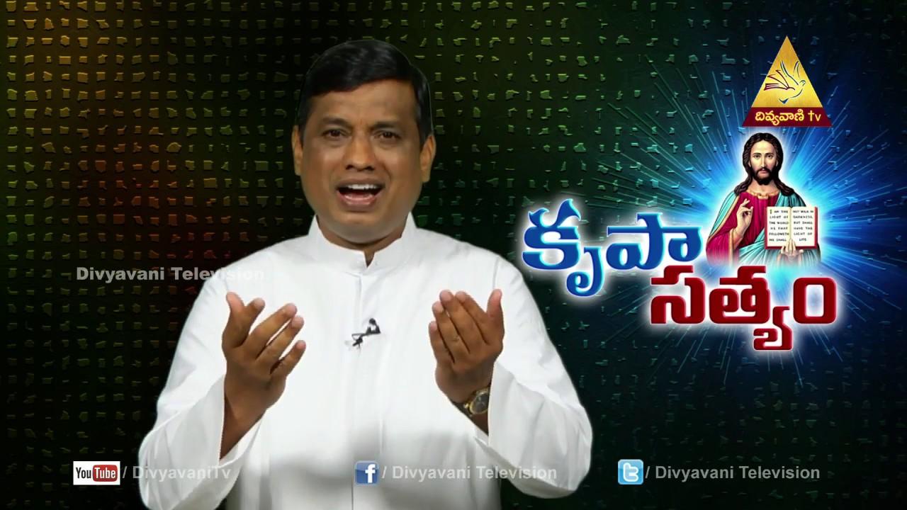 God's will for my life? | Krupa Satyam,Fr.Cyril(SVD),P-1 | Divyavani TV