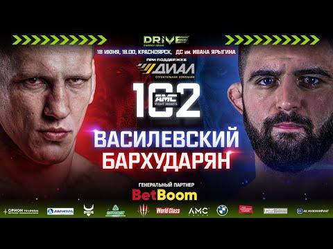 НЕОЖИДАННЫЙ НОКАУТ! Вячеслав Василевский vs. Давид Бархударян / Vasileskiy vs. Barkhudaryan