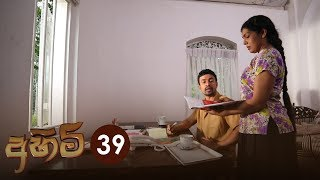 Ahimi | Episode 39 - (2018-10-18) | ITN