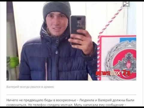 Из соцсетей о смерти сына узнали родители: в Приморье снова погиб молодой срочник