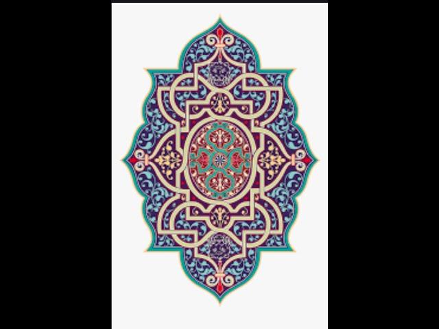 41. The Life of the Prophet ﷺ : Attendance of Jinn and Islam Tufail bin 'Amr Dawsi