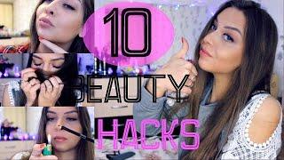 10 бьюти секретов/ ЛайфХаков которые должна знать девушка /как быть красивой/ BEAUTY HACKS