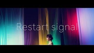ニューアルバム「Personal Terminal」リード曲「Restart signal」のミュ...