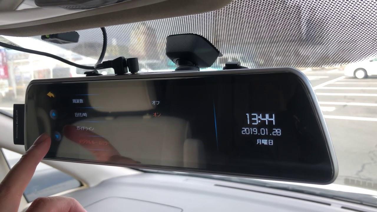 chortau ドライブ レコーダー 設定
