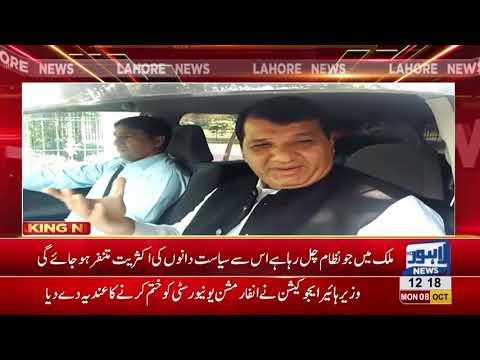 Shahbaz Sharif is convicted no reason: Amir Muqam