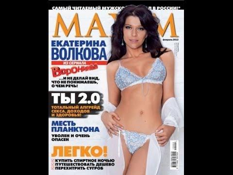 Голая Вера Воронина
