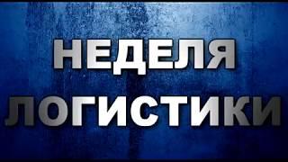 ОГУ ЛИДЕР Презентация команды
