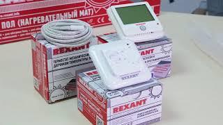 Нагревательные маты и терморегуляторы REXANT: обзор