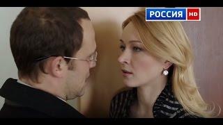 Фильм «Недоступная любовь» 2016 Русские мелодрамы Сериалы