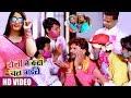 Holi Mein Kaha Chal Gayile   Khesari Lal Yadav   BHOJPURI HIT HOLI SONG 2018   HD VIDEO