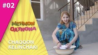 Mehmon Qaynona 2-son  CHAQQON KELINCHAK!