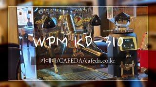 WPM KD-31 가정용 커피머신 청소 및 사용방법 시…