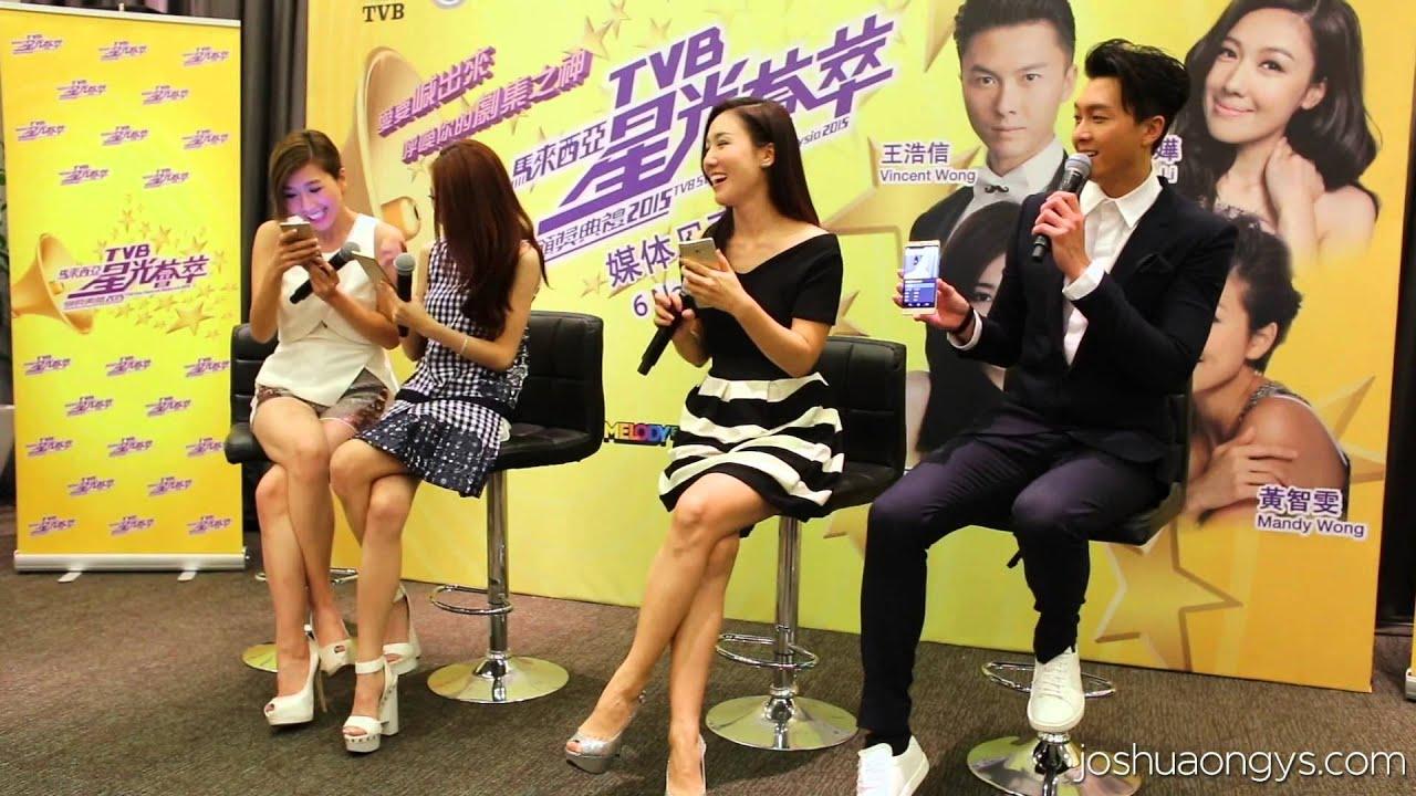 馬來西亞星光薈萃頒獎典禮 TVB Star Awards Malaysia 2015 Press Conference - YouTube