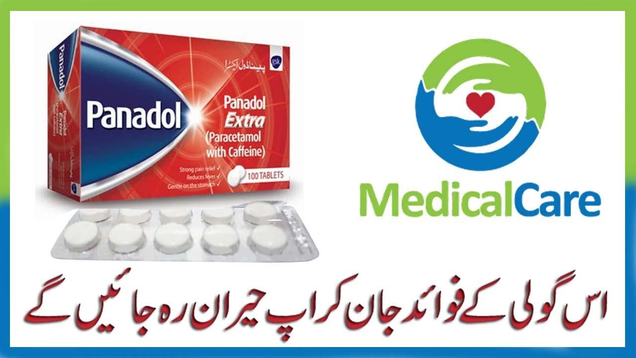 hipertenzija dingo vaistas nuo hipertenzijos su raide n