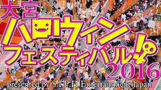 株式会社S.I.P.H Entertainment Japan制作(http://www.s-i-p-h.tokyo)...