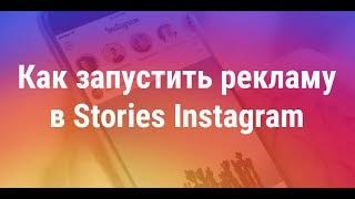 видео Instagram тестирует функцию по созданию гифок
