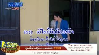 ເພງລາວ laos song ຕົ້ນໄຜ່ ໃຈງາມ  BER THO NEE YIN DEE POP JAI