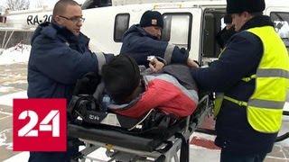 Нижегородские врачи вылетают к больным на вертолете - Россия 24