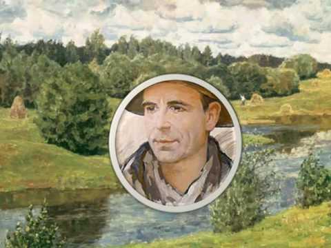 Николай Рубцов Букет