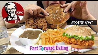 ASMR - CRUNCHY KFC   Eating Show   MUKBANG 먹방   Eating Sounds    FAST FORWARD  