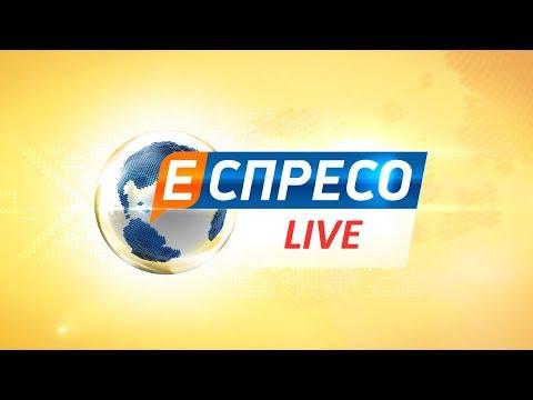 Espreso.TV: Еспресо.TV - LIVE